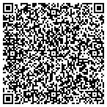 QR-код с контактной информацией организации Экопрофэксперт, ООО
