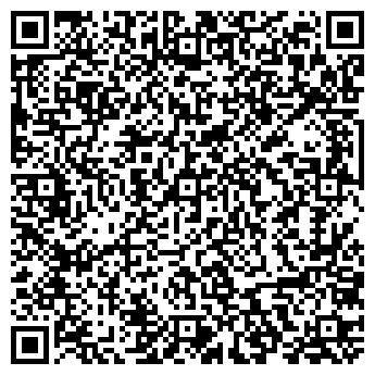 QR-код с контактной информацией организации Артан-Центр, ООО
