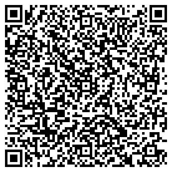 """QR-код с контактной информацией организации ООО """"Баракуда"""""""