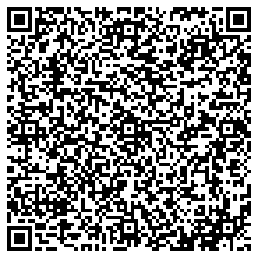 QR-код с контактной информацией организации АО