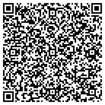 """QR-код с контактной информацией организации ООО """"Пресс"""""""