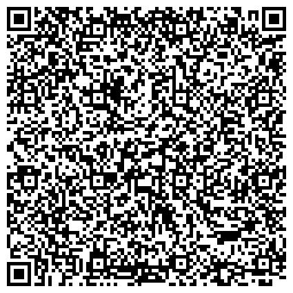 QR-код с контактной информацией организации Сенсор, Национальный центр по обращению с опасными отходами, ГП