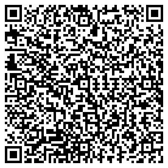 QR-код с контактной информацией организации Венбест, ООО