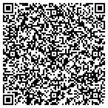 QR-код с контактной информацией организации Общество с ограниченной ответственностью ООО «ЛЕОН ГУАРД»