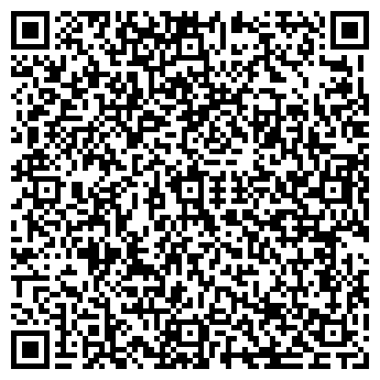 QR-код с контактной информацией организации Ком-ЭЛ ТММ, ТОО
