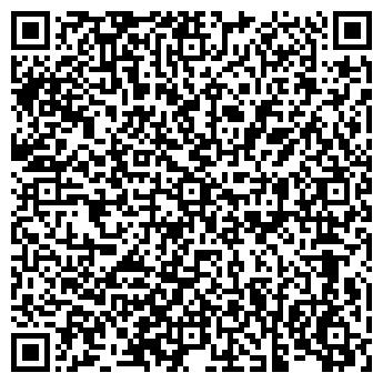 QR-код с контактной информацией организации Алматы Домофон, ИП