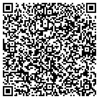 QR-код с контактной информацией организации Флагман СБВ (SBV), ТОО