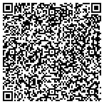 QR-код с контактной информацией организации Garage GPS (Гараж Джи пи эс), ТОО