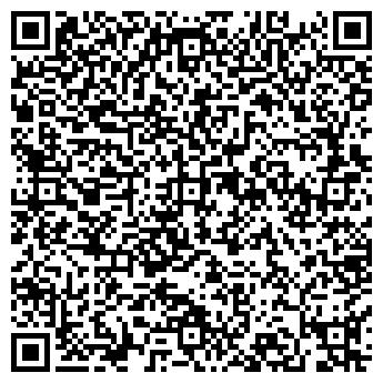 """QR-код с контактной информацией организации Общество с ограниченной ответственностью ООО """"Оранта-Online"""""""