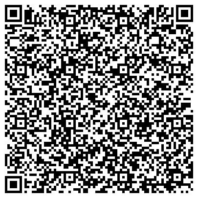 QR-код с контактной информацией организации Казахстанский центр экологии и биоресурсов, ТОО