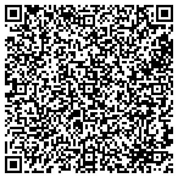 """QR-код с контактной информацией организации Компания """"АРТ ТЕХНОЛОГИИ"""""""