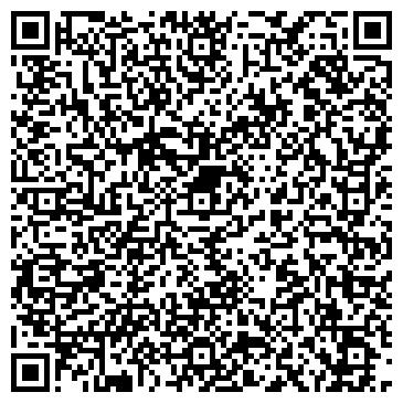 QR-код с контактной информацией организации Казтех Солюшнз Лимитед, ТОО