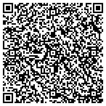 QR-код с контактной информацией организации IT-Service (ИТ-Сервис), ТОО