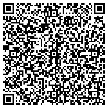 QR-код с контактной информацией организации СБ, ИП