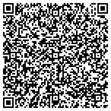 QR-код с контактной информацией организации Таза Жер Казахстан, ТОО