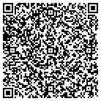 QR-код с контактной информацией организации Рамсар Лтд, ТОО