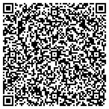 QR-код с контактной информацией организации AkNur Security (АкНур Секюрити), ТОО