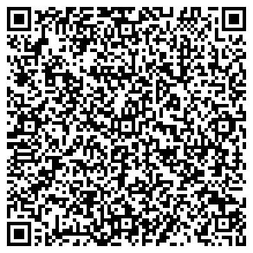 QR-код с контактной информацией организации СМД Караганда, ТОО