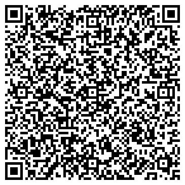 QR-код с контактной информацией организации Арт проект, ТОО