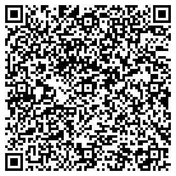 QR-код с контактной информацией организации Кузет-коргау, ТОО