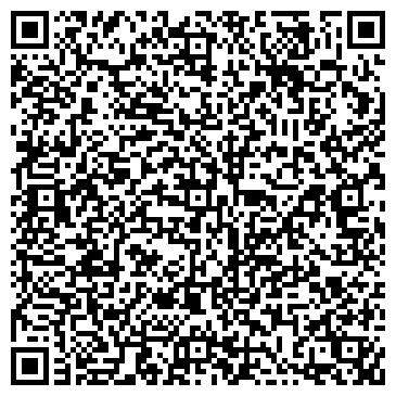 QR-код с контактной информацией организации Vizit-сервис (Визит-сервис), ТОО