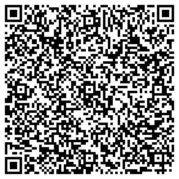 QR-код с контактной информацией организации Гартекс, ТОО