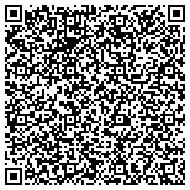 QR-код с контактной информацией организации Alarm System Company (Аларм Систем Компани), ТОО