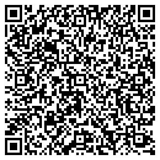 QR-код с контактной информацией организации Терис, ТОО