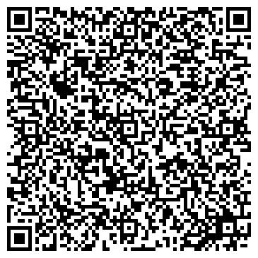 QR-код с контактной информацией организации LTD Holding KZ (ЛТД Холдинг Кз), TOO