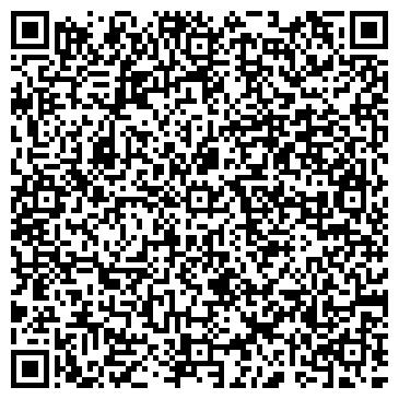 QR-код с контактной информацией организации Адилжан, ТОО