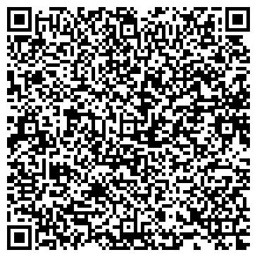 QR-код с контактной информацией организации Экологического проектирование, ТОО