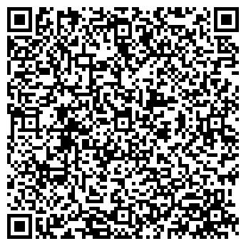 QR-код с контактной информацией организации ВистаБуд, ООО