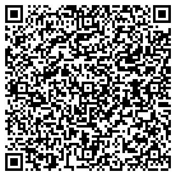 QR-код с контактной информацией организации Аргус деид, ТОО