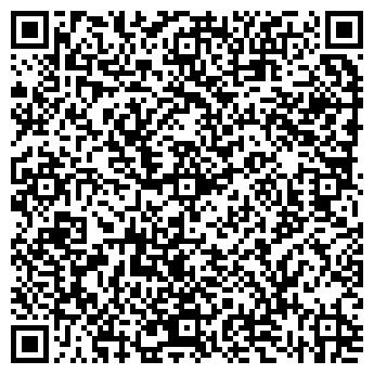 QR-код с контактной информацией организации Сенсор, ТОО