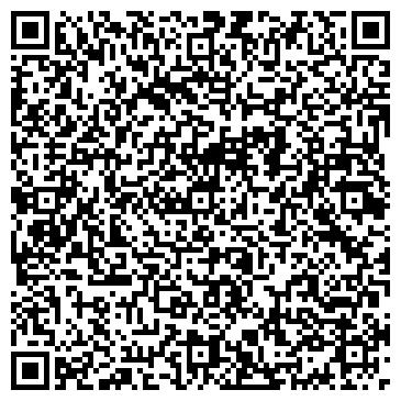 QR-код с контактной информацией организации Travel Trans Pegas (Тревел Транс Пегас), ТОО