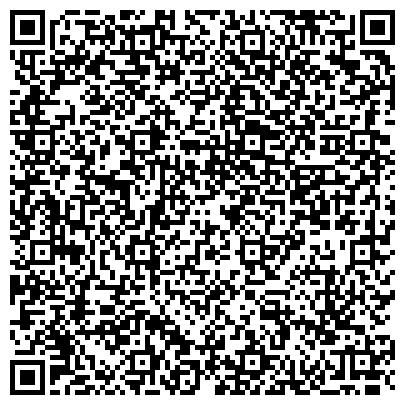 QR-код с контактной информацией организации Unicom Мангистау (Юником Мангистау), ТОО