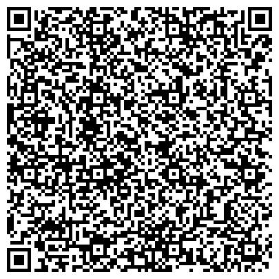 QR-код с контактной информацией организации Maximum image company BetaTechnology (Максимум имэйдж компани Бэта Технолоджи), ТОО