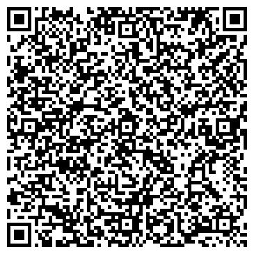 QR-код с контактной информацией организации Системы видеонаблюдения, ТОО
