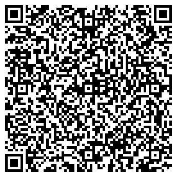 QR-код с контактной информацией организации Новикам, ТОО