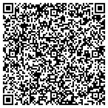 QR-код с контактной информацией организации Умдом, ТОО