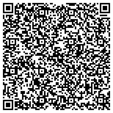 QR-код с контактной информацией организации El-Systems Security (Ел-Cистем Cекюрити), ТОО