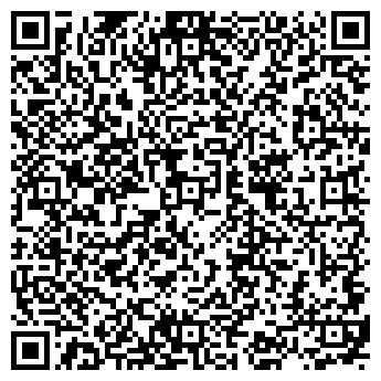 QR-код с контактной информацией организации EXON Co. (Компания ЭКСОН)