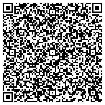 QR-код с контактной информацией организации Бизнес-Линк ПВ, ТОО