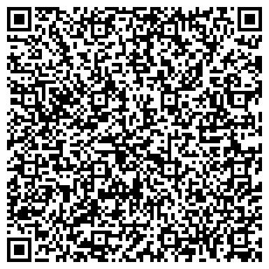 QR-код с контактной информацией организации Mercury ltd (Меркури ЛТД), ТОО