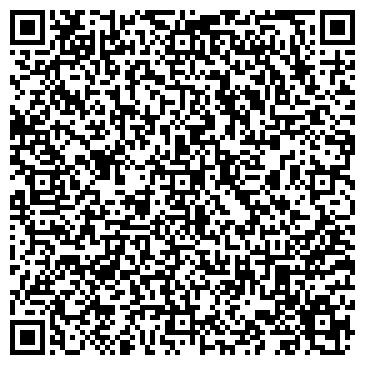 QR-код с контактной информацией организации Bumir Sistems (Бумир Системс), ТОО