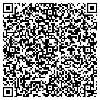 QR-код с контактной информацией организации Gid LTD (Гид ЛТД), ТОО