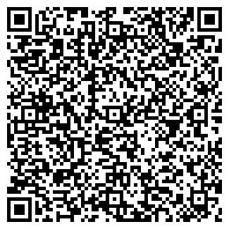 QR-код с контактной информацией организации ЭКВА, ООО