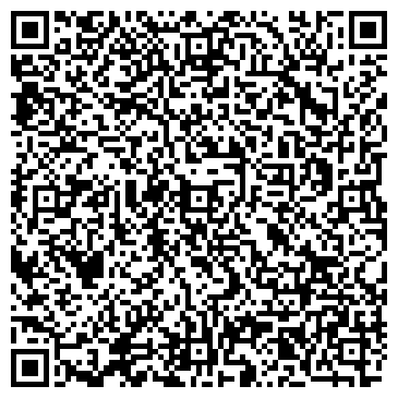 QR-код с контактной информацией организации Вел-ворк (Wel-work), ТОО