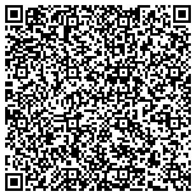 QR-код с контактной информацией организации Ak Kamal Security (Ак Камал секьюрити), ТОО