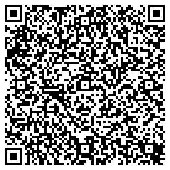 QR-код с контактной информацией организации Айжарык-Т, ТОО